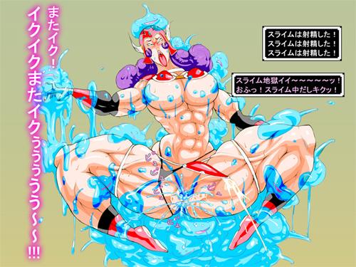 エロクエ女戦士vol.1のサンプル画像