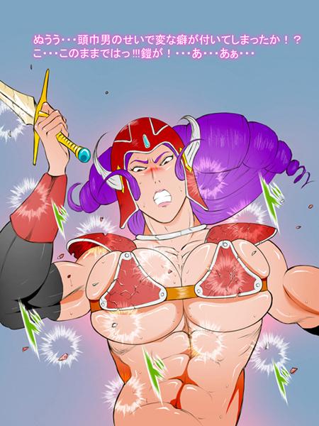 エロクエ女戦士vol.2のサンプル画像