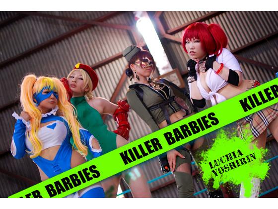 【27%OFF】KILLER BARBIES
