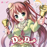 ALcot Vocal collection. Vol.4 Ding Dong ALcot