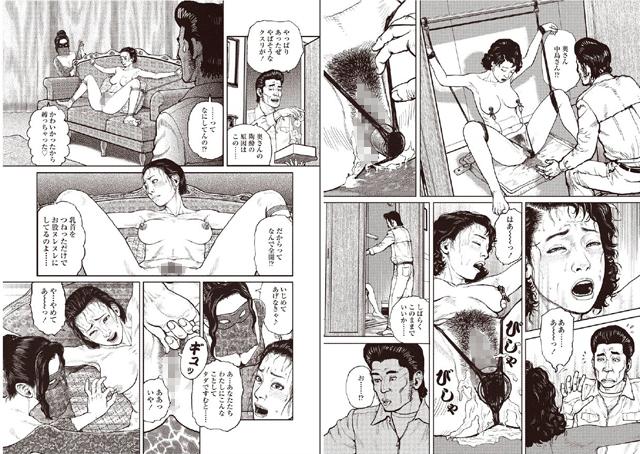 漫画ローレンス 2018年5月号のサンプル画像