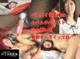 【完全個人撮影/地方妻】熊本の元バスガイド主婦26歳の網タイツ太ももにムラムラ。電マでオトして巨尻をバックでパコ突き!