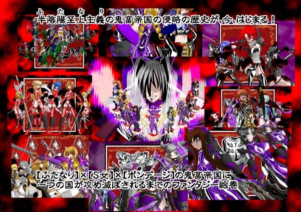 女畜帝国戦記 壱 〜クラウス王国滅亡記〜のサンプル画像
