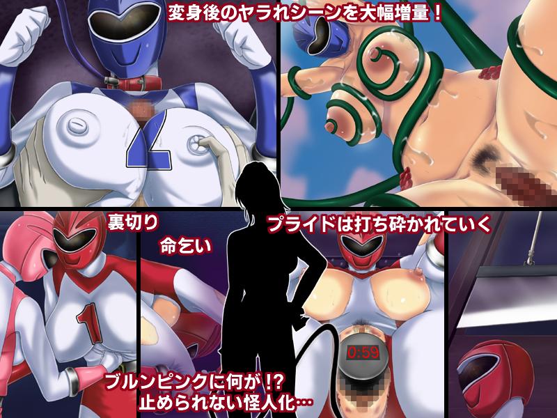 ママさんバレー戦隊ブルンジャー2 〜ピンク悪堕ち怪人化、レッド拷問処刑〜のサンプル画像