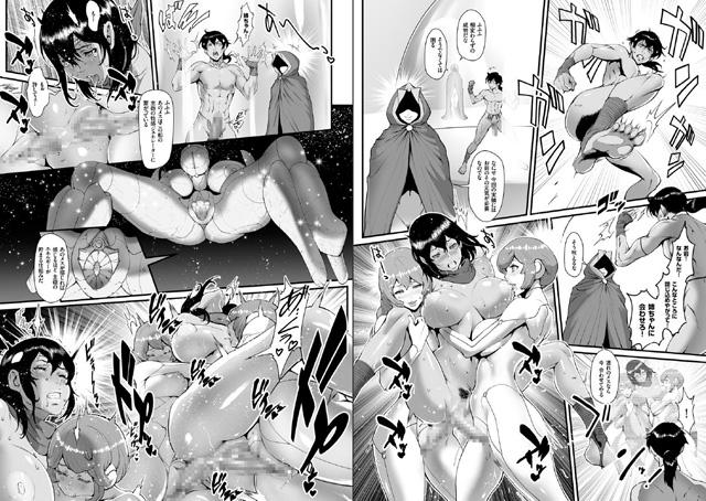 comicクリベロン 【Vol.78】のサンプル画像