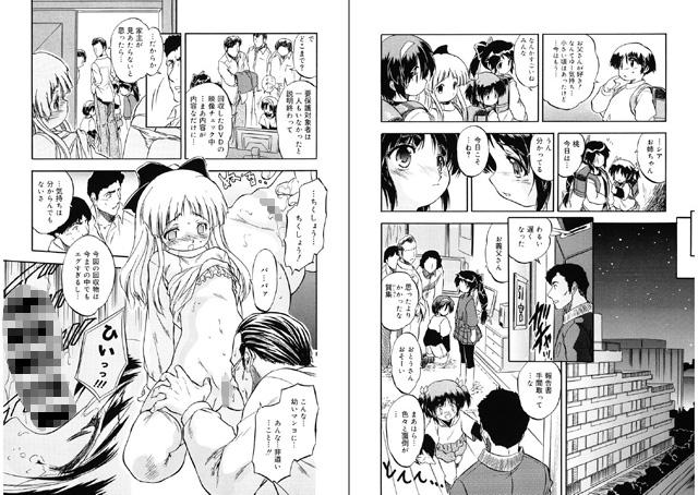 LQ 【Vol.026】のサンプル画像
