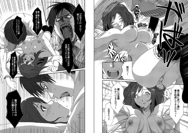 オナホガール コレクション 【12】のサンプル画像