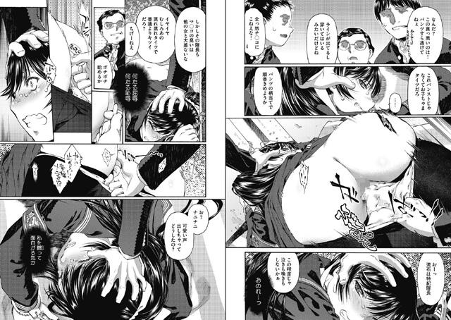 コミックメガストアα 2019年9月号のサンプル画像