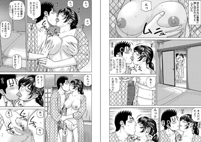 WEB版コミック激ヤバ! 【Vol.126】のサンプル画像1