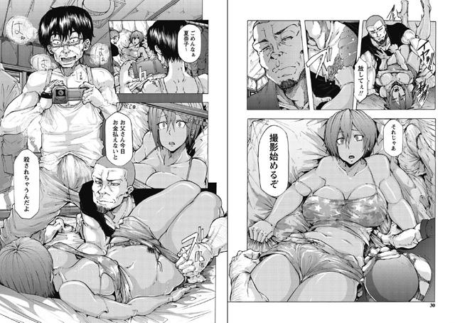 強●アブノーマル・パラダイス 【vol.2】のサンプル画像2