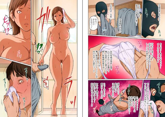 comicクリベロン DUMA 【Vol.18】のサンプル画像1