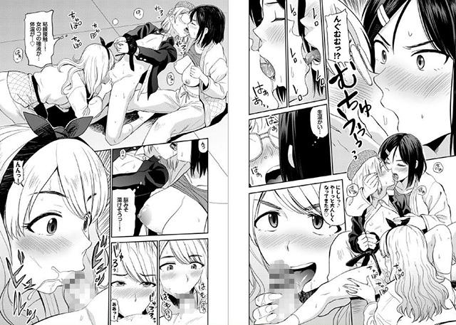 発情スポーツ美少女♪ 快感オチンポとれぇにんぐ! 【VOL.3】のサンプル画像