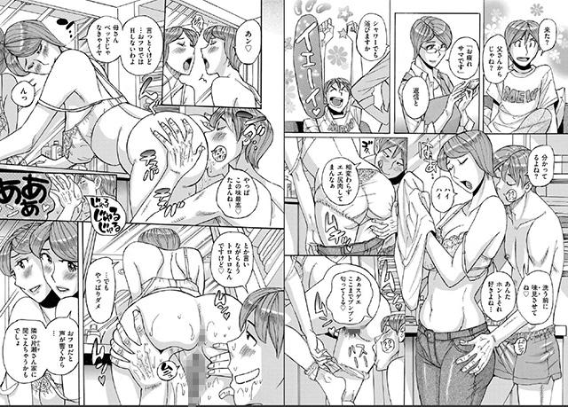 comicクリベロン DUMA 【Vol.20】のサンプル画像