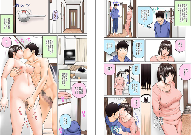 WEB版コミック激ヤバ! 【Vol.133】のサンプル画像