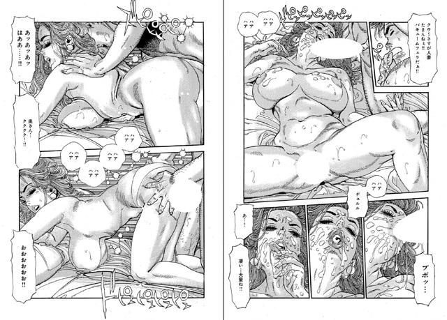 絶淫しろうと美人妻のサンプル画像1