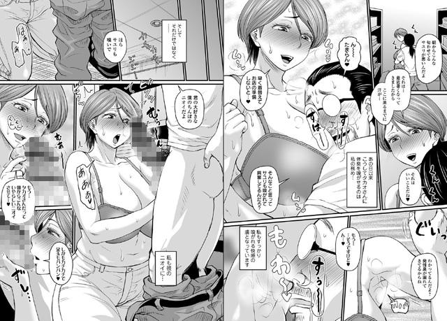 COMICオルガ 【vol.16】のサンプル画像