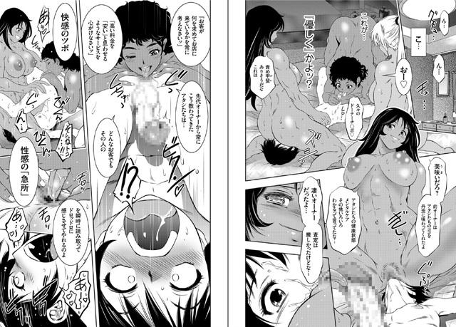 comicクリベロン 【Vol.95】のサンプル画像