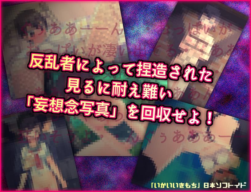 いかいいきもち 〜全裸の異界少女〜のサンプル画像2