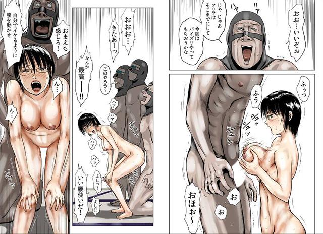 忍者のオシオキ(フルカラー) 【4巻】のサンプル画像2