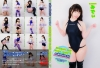 SkinSuit Doll Melon Scale �