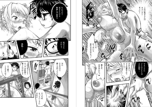 絶倫王 〜ヤり上がれ!AV界の星!〜 【3】のサンプル画像2