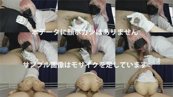 [初見歓迎]生放送リスナーを食ってみた55 肉便器妹「ユキ」さん・同棲・お部屋生セックス・危険日中出しのサンプル画像2