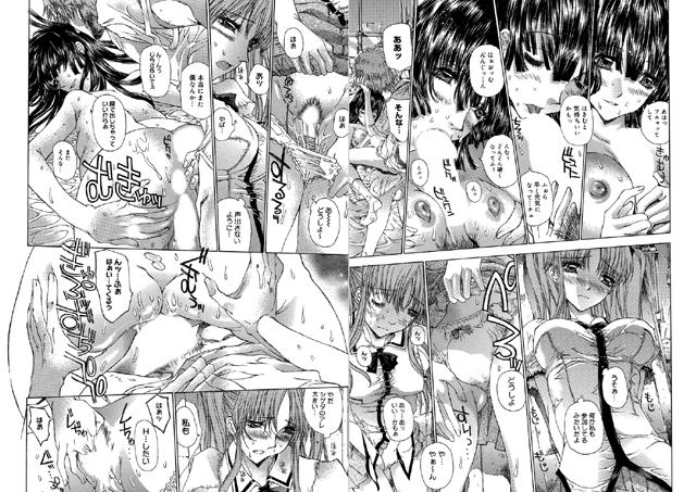 脱★少女組 【2】のサンプル画像2