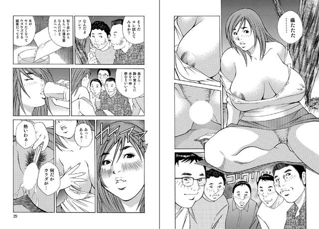 夫への罪悪感も快楽に消されてのサンプル画像2