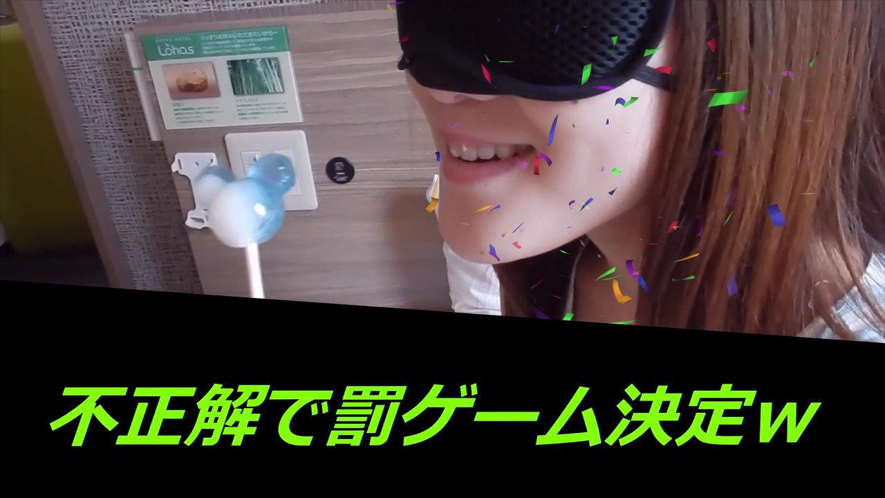 第2回チキチキきき飴クイズ J○リフレ パイパンスレンダー美女 しおりちゃん18歳のサンプル画像1