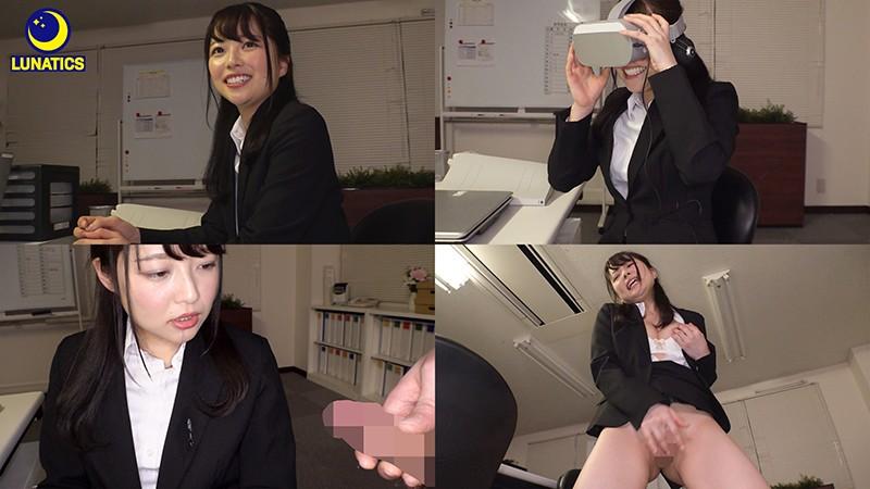 【幸福洗脳】これは残業中のオフィスで無垢な新卒OLをオーガズム洗脳で支配していつでもどこでも中出しできる性処理係にした記録映像です。のサンプル画像1