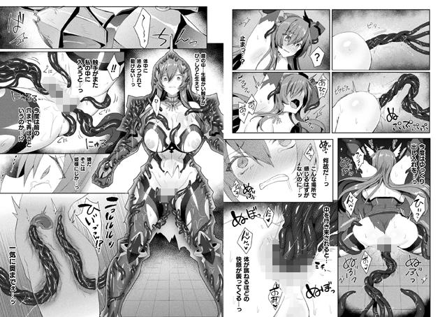くっ殺ヒロインズVol.7のサンプル画像2