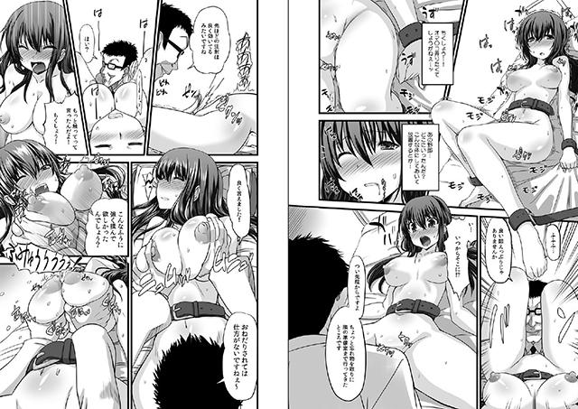 転乳せんせい 〜男子校の嫌われ教師が女体化したら〜 【3】のサンプル画像1