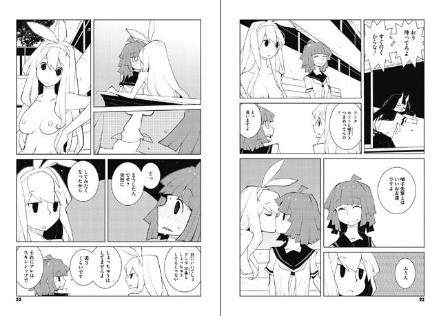 オッドマン11 【2】のサンプル画像1