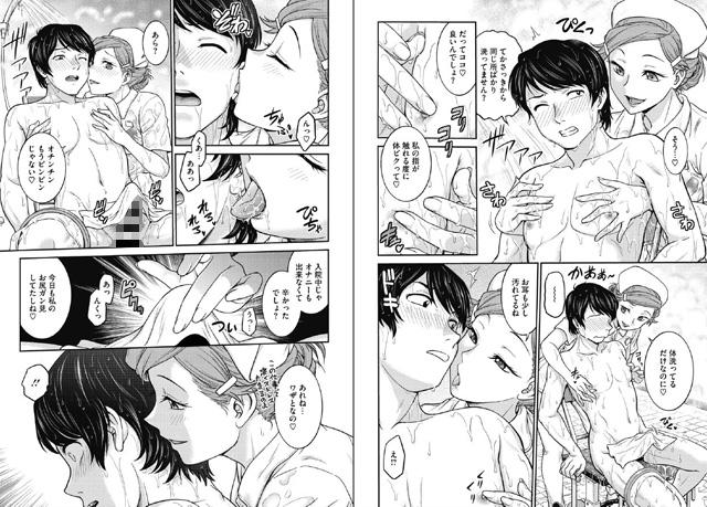 コミックメガストアDEEP 【Vol.030】のサンプル画像1