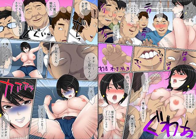 秘密の痴〇指導 〜先生、これってセックスじゃないですか? 【合本版】 【19】のサンプル画像1