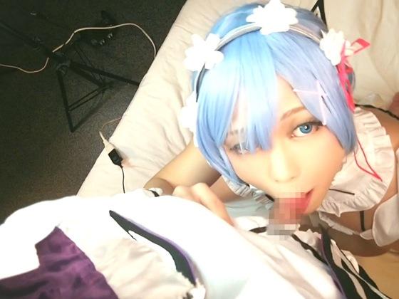 レ〇ラ〇女装レズせっくす♂×♂のサンプル画像3
