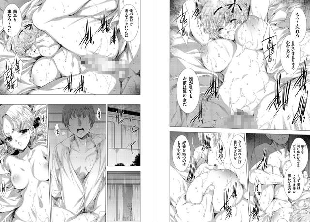 コミックグレープ 【Vol.83】のサンプル画像