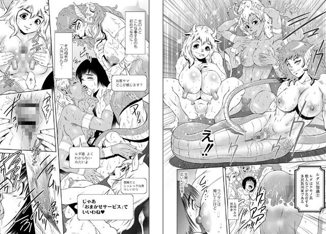 ルダ 〜淫らな王国の奇なる人々〜のサンプル画像2