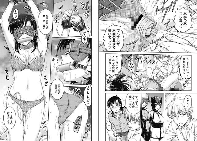 コミックメガストアDEEP 【Vol.031】のサンプル画像2
