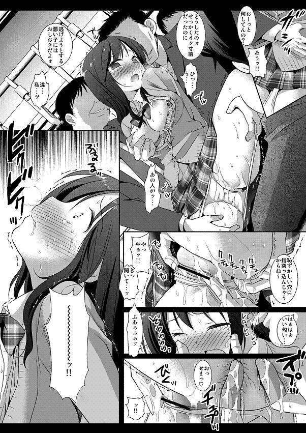 女子校生集団痴〇電車2のサンプル画像3