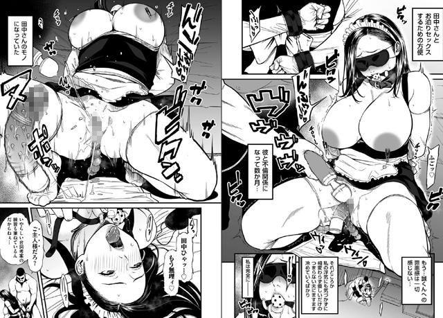 comicクリベロン DUMA 【Vol.25】のサンプル画像1
