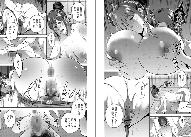 comicクリベロン DUMA 【Vol.25】のサンプル画像