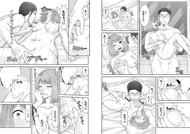 整体師にジらされ続けた妻 〜夫には言えない濡れイキマッサージ 【12】のサンプル画像2