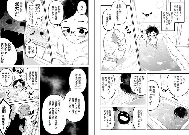 リョナキング 【vol.11】のサンプル画像1