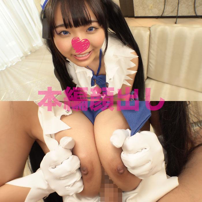【ALBA-006】2か月ぶりの大学生彼女「久々だからチューしたい」甘えん坊ロリ爆乳娘はこんな顔して欲求不満【るか01】のサンプル画像1
