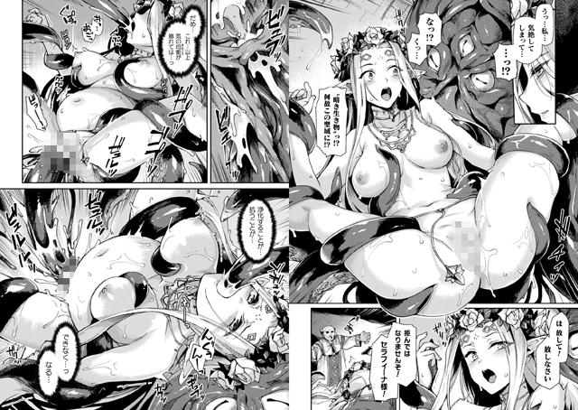 くっ殺ヒロインズVol.11のサンプル画像2