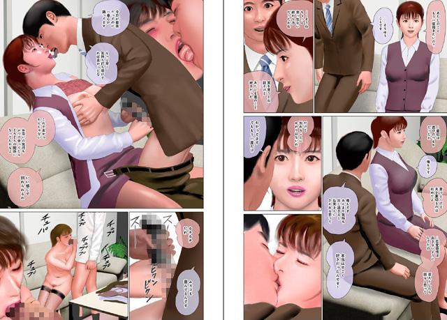 WEB版コミック激ヤバ! 【Vol.143】のサンプル画像