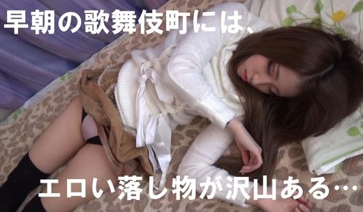 ■早朝の歌舞伎町にはエロい落し物が沢山…■ホスト好きのキャバ嬢? 風俗嬢?■スレンダーギャルのサンプル画像1