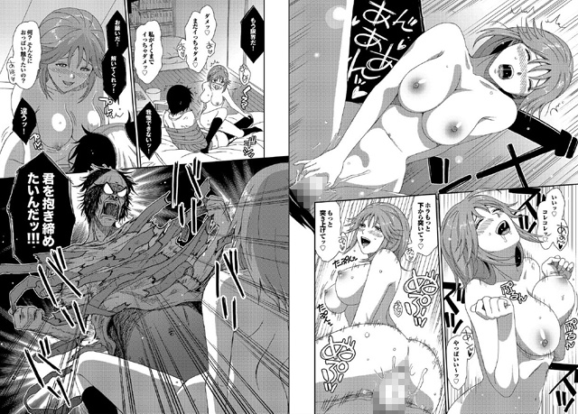 オナホガール コレクション 【15】のサンプル画像1