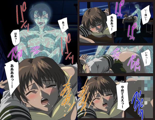 学艶七不思議 【怪ノ弐】 Complete版 【フルカラー成人版】のサンプル画像1